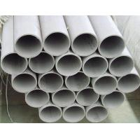 China stainless ASTM A790 UNS S31803 seamless pipe on sale