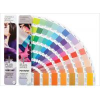Wholesale 2017 Newest PANTONE FORMULA GUIDE coated, uncoated color guide GP1601N Pantone CU color card with 1867 color codes from china suppliers