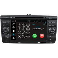 Quality Ouchuangbo 7 inch car audio gps navi android 7.1 for Skoda Octavia 2007-2009 for sale