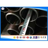 Wholesale Cusomized seamless cold drawn steel tube with black annealed out surface 27SiMn from china suppliers