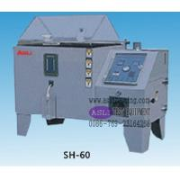 Wholesale Salt Mist Spray Test Chamber from china suppliers
