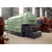 Wholesale Automatic Biomass Fired Steam Boiler Wood Chip Steam Boiler Zero Carbon Emissions from china suppliers