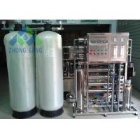 Buy cheap Reliable Drinking Water Treatment Machine Systems With 2 Years Warranty from wholesalers