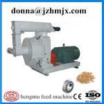 Wholesale New arrival  hot sale wood pellet  machine for sale/wood pelleting machine from china suppliers