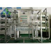 Buy cheap 15 M3 / Hr Yield Drinking Water Treatment Machine , Durable RO Drinking Water System from wholesalers