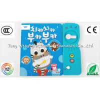 Wholesale Custom Mold Flush Toilet Shaped Sound Module for baby musical book from china suppliers