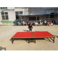 Wholesale Hot sale outdoor performance aluminum assemble platform adjustable height stage from china suppliers