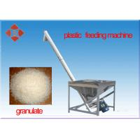 Quality Automatic Vaccum Screw Feeding Systems For Making Bottles Plastic Containers for sale
