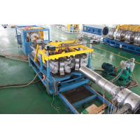 Wholesale Automatic Double Wall Corrugated Pipe Extrusion Line , SBG500 Corrugated Pipe Equipment from china suppliers