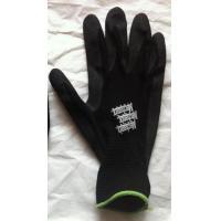 Buy cheap Dipped Gloves from wholesalers