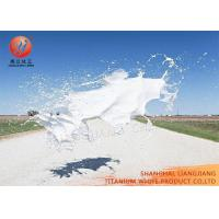Buy cheap Cas 13463-67-7 Titanium Dioxide Rutile Grade Pigment Used In Decorative Coating from Wholesalers