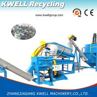 Plastic Pet Bottle Flakes Recycling Line/ Washing Line/Washing Plant for sale