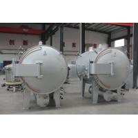 Wholesale Vertical High Temperature Sintering Furnace For Cemented Carbide Degreasing from china suppliers