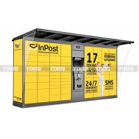 Wholesale Express Cabinet Touch Screen Kiosk Convenience Self Service Card  Terminal For Outdoor from china suppliers