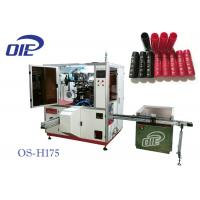 China Fully Automatic Plastic Tubes UV Screen Printing Machine 12 Stations With Feeder on sale
