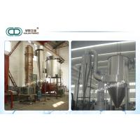 China High Speed Pharmaceutical Machinery / Rotating Dryer Medicine Processing on sale