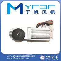 Buy cheap YFS150 auto sliding door motor from wholesalers