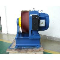 Buy cheap 1150kg,2.5m/s Permanent Magnet Synchronous Geared planet traction machines from wholesalers