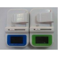 Buy cheap LCD Universal Charger from wholesalers