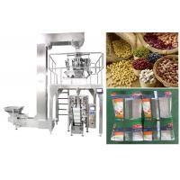 Wholesale Fully PLC Automated Granule Packing Machine For Seeds / Peanut / Dry Fruits from china suppliers