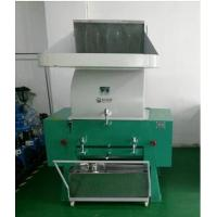 Quality 4kw Power Plastic Grinding Machine , Pet Bottle Crushing Machine With Steel Screws for sale