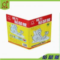Wholesale Best Quality Large Paper Board Rat Mouse Glue Trap with Factory Price from china suppliers
