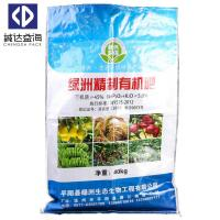 Wholesale Customized Color BOPP Woven Bags Woven Polypropylene Sacks General Packaging from china suppliers