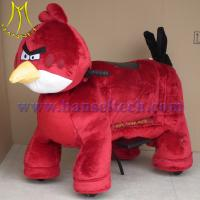 Wholesale Hansel funfair amusement ride for sale kid animals riding animal riding mall from china suppliers