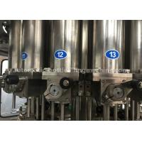 Wholesale Tomato Paste Can Filling And Sealing Machine Pneumatic Driven 1 Year Warranty from china suppliers