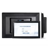 """Wholesale Sunlight Readable Industrial Monitor with Optional Touchscreen Size 10.1"""" from china suppliers"""