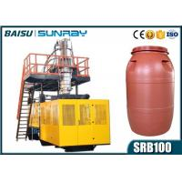 Buy cheap 200 Litre Blue HDPE Barrel / Plastic Drum Making Machine 95KW SRB120A from wholesalers
