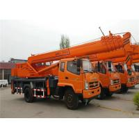 China 6 -8 Ton Hydraulic Truck Mounted Crane With 4 OutriggerTelescopic Boom 26M - 30M for sale