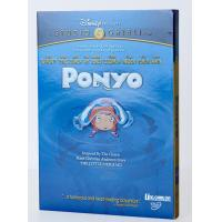Wholesale Ponyo(2DISCS) from china suppliers