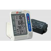 Quality Medical Talking Automatic Blood Pressure Monitors Electronic / Digital for sale