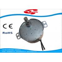 Wholesale High Frequency AC Synchron Electric Motors For Swing Fan OEM ODM Service from china suppliers
