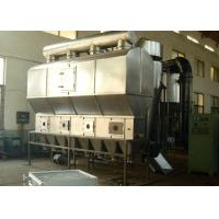 Wholesale XF Series Fluid Bed Dryer Pharmacy Horizontal Box Shape Continuous Boiling Dryer from china suppliers