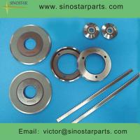 Wholesale circular slitter knives for paper industry from china suppliers