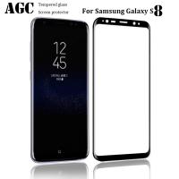 Wholesale Case Friendly 3D Anti Glare Glass Screen Protector For Samsung Galaxy Note 8 from china suppliers