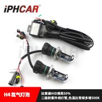 Buy cheap IPHCAR H4 Hid Bulb With Car Harness Car Headlight H4 Hid bi xenon Bulb With High Low Beam from wholesalers