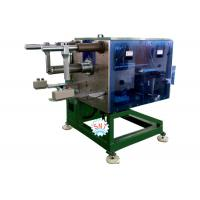 Buy cheap Customized Winding Inserting Machine Motor Stator Automatic Production Assembly Line from Wholesalers