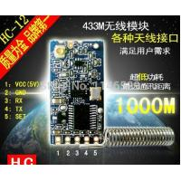 Quality HC-12 SI4463 wireless microcontroller serial, 433 long-range, 1000M for Bluetooth for sale