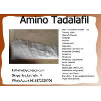 Wholesale Powder Amino Tadalafil Male Enhancement Steroids For Treating of Erectile Dysfunction from china suppliers