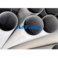 Wholesale S32750 / S32760 1.4410 Duplex Stainless Steel Tube , Annealed & Pickled ss pipes from china suppliers