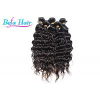 Wholesale Chocolate / Purple / Brown Black Women Human Hair Extensions French Curl Hair Wefts from china suppliers