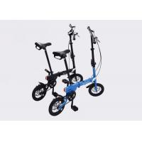 Quality Inflated Tire Four Color Folding Push Bikes , Fashion Mini Kids Folding Bike for sale
