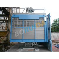 Wholesale Construction Material Lift Equipment Hoisting Machine for transporting passenger from china suppliers