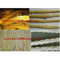 Buy cheap Mooring rope& Deenyma Rope from wholesalers