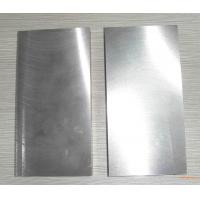 Wholesale high quality AMS 4911 titanium skull plate from china suppliers