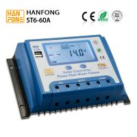 Buy cheap LCD Monitor Solar Voltage ControllerWith Battery Reverse-Discharge Protection from wholesalers