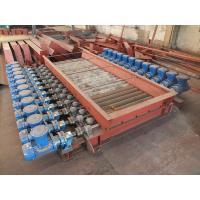 China Coal briquettes vibrating screen, mining vibrating screen with best price on sale